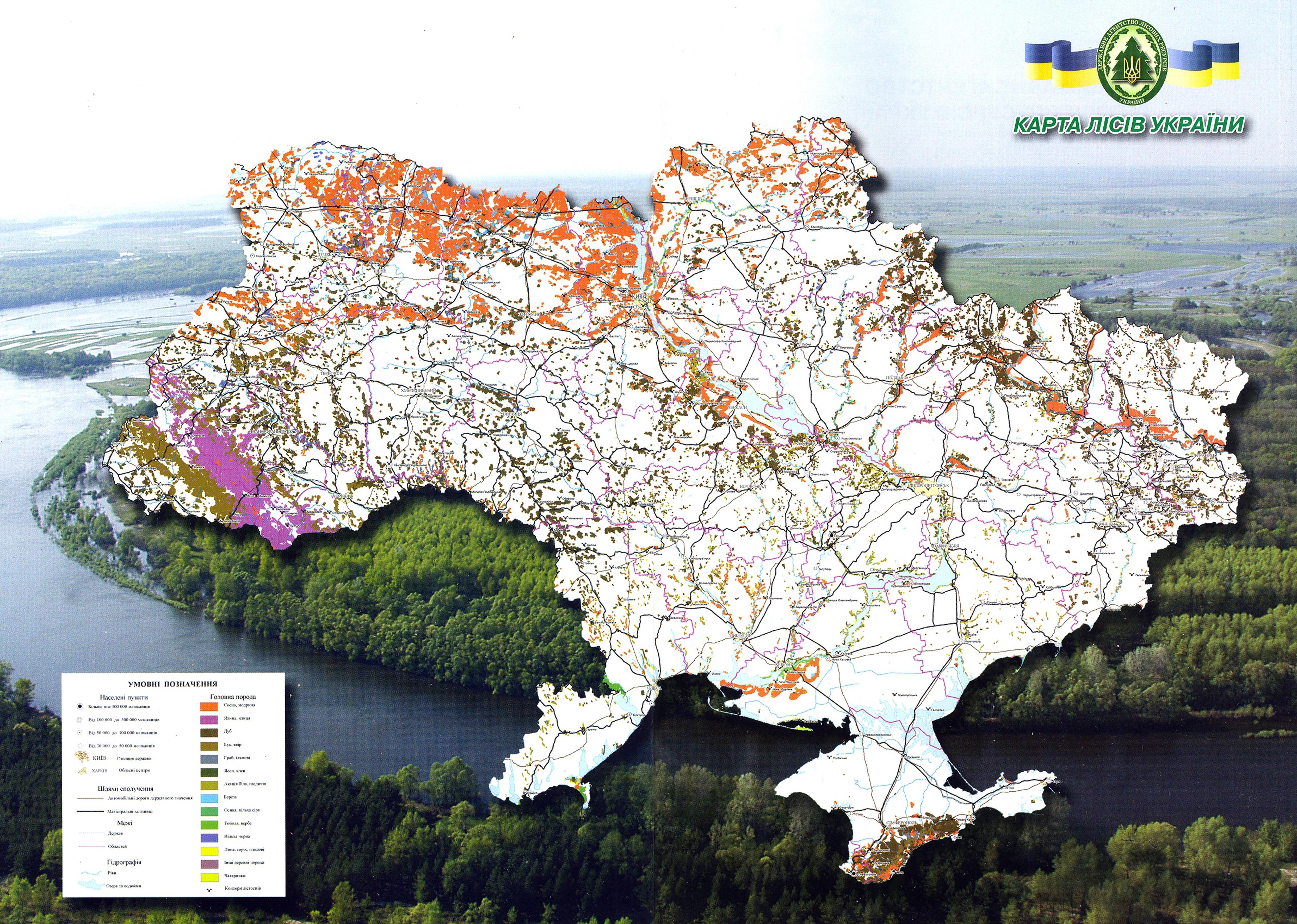 Савранский Лес Карта.Rar